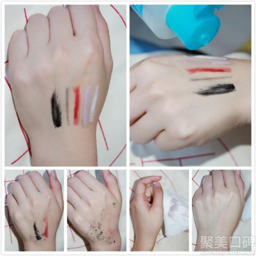 卸妆油的使用方法步骤图片