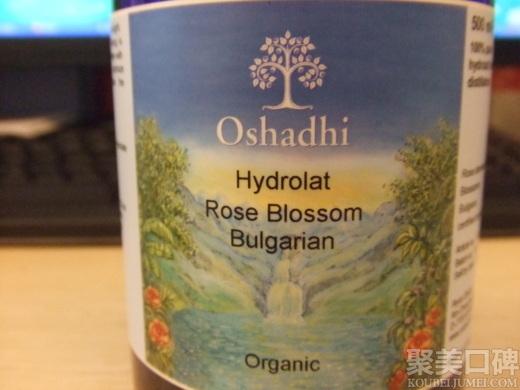 纯天然 一瓶玫瑰纯露,让你犹如身临保加利亚玫瑰庄园