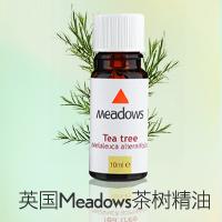 英国Meadows茶树精油 10ml【仅限聚美微信会员申请】30份,免费试用+聚美优品微信Free派