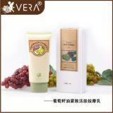 玮拉(VERA)葡萄籽油紧致按摩乳