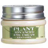 树语(TREE LANG)植物精华效能眼霜