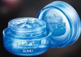 尚惠(suhu)SUHU3D水合润肌眼霜