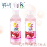 EFU鲜果活力保湿果肌水