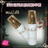 忆草(Memory herb)活性银消炎修复精华素