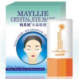 玛贝拉(Maryepil)Mayllie水晶眼膜+防晒霜