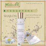 忆草(Memory herb)雪莲保湿滋养柔肤水