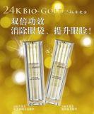 凯伊秀(Bio-essence)24K Bio-Gold抗黑眼圈莹亮精华