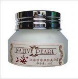 上海珍珠强化美白霜