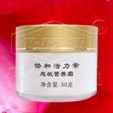 协和维肤佳(BJXH)协和活力素(息敏)营养霜