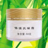 协和维肤佳(BJXH)保湿抗皱霜