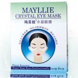 玛贝拉(Maryepil)Mayllie水晶眼膜