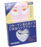 凯婷(KATE)Catena八杯水活力维生素C水晶眼膜贴
