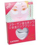 凯婷(KATE)Catena八杯水舒颜修纹水晶眼膜贴