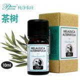 纯净农庄(Pure Farm)澳洲茶树精油