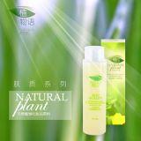 植物语(NATURAL plant)纯天然甘草植物精华清脂深层洁颜油(保湿型)