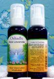 奥莎迪(Oshadhi)薰衣草去痘淡疤修复凝胶