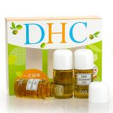 DHC深层卸妆油便携组 30ml*3(一盒)
