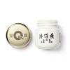 中国•片仔癀(pientzehuang)皇后牌珍珠膏 20g
