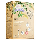 我的心机日本山茶花保湿面膜 30ml×10片/盒