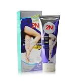 2N L&K塑形纤体霜(大腿霜) 120ml