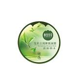 中国•相宜本草光彩立现睡眠面膜(绿茶) 135g