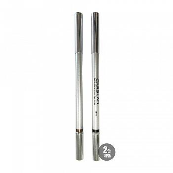 中国•卡姿兰(Carslan)恒久柔美眼线笔 1.5g