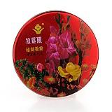 紫罗兰 秘制香粉 50g