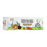 果蔬纤维代餐粉 10克/袋×5袋/盒