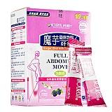 纳瑞仕魔芋纤维固体饮料(30+3袋)*5g