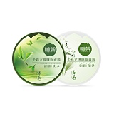 相宜本草光彩立现睡眠面膜白茶135g+绿茶135g