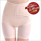 抗菌提臀塑身裤