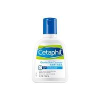 加拿大•丝塔芙Cetaphil洁面乳118ml (新老包装交替发货)