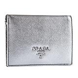 普拉达 (Prada)短款钱夹 im0204-928(银色)