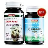 汤臣倍健(by-health )葛根提取物片60片(赠牛初乳加钙咀嚼片30粒)