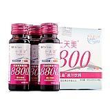 太爱肽七天美8800胶原蛋白肽果汁饮料 50ml*8