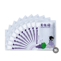 芙优润葡萄籽蚕丝皙透嫩肤面膜贴 25ml/片X10/盒