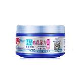 中国•MISSFACE透明质酸水份舒缓亮泽面膜