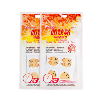 CanThink柠檬香防蚊贴 28片(2袋)