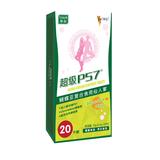 维亭超级P57蝴蝶亚复合食用仙人掌 20片/盒