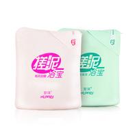 中国•宣琪浴宝沐浴露(桃花幼嫩浴宝200ml+茶树清凉浴宝200ml)