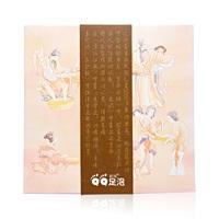 宣琪人参QQ足泡泡腾片 5.5g ×50片