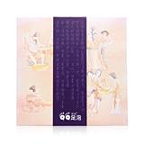 宣琪薰衣草QQ足泡泡腾片 5.5g ×50片