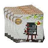 容园美玫瑰锁水保湿隐形面膜25gx10(赠玫瑰锁水面膜10片)
