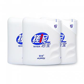 中国•宣琪海洋经典搓泥浴宝沐浴露200ml*3