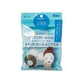 高丝 (Kose)化妆水纸膜15粒