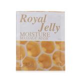 嘉丝肤缇(JUSTBB)蜂王浆蜜肌保湿水洗面膜10袋装