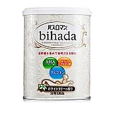 巴斯洛漫( BATH ROMAN)美容型白皙如玉浴盐  680g