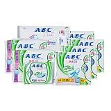 ABC茶树精华中和异味超极薄卫生巾组合套装(8件/套)