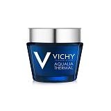 法国•薇姿 (VICHY)温泉矿物(舒缓)保湿晚安面膜75ml(新老包装)