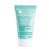 伊夫•黎雪(Yves Rocher)滢透保湿水凝霜15ml